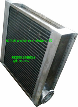 不锈钢翅片表冷器